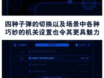 简易爽快的弹幕射击游戏 《地狱之火2》评测