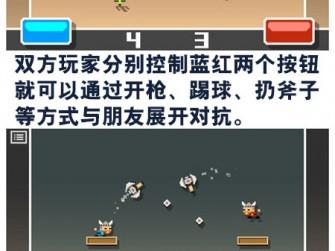 情侣和基友的小游戏 《Micro Battles》评测