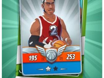 用球星卡来对决 《篮球明星争霸战》评测