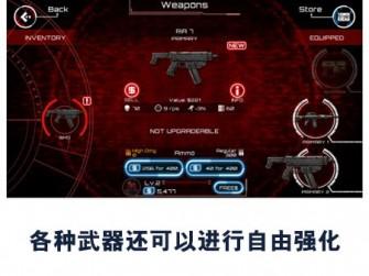 双摇杆射击游戏 《僵尸突击队4》评测