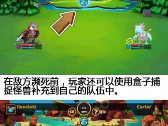 宠物养成冒险游戏 《怪物王国2》评测