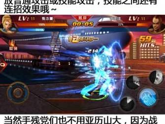 重温街机经典游戏 《拳皇格斗》评测