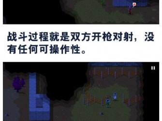 像素风宇宙冒险游戏 《太空时代》评测