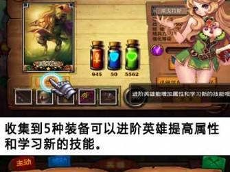 魔戒题材的RPG手游 《魔戒英雄》评测