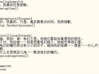 lifeline剧情结局大全 游戏全剧情文本下载