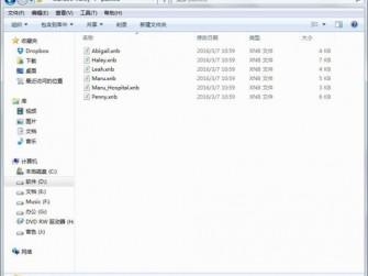星露谷物语怎么制作mod教程 mod制作攻略