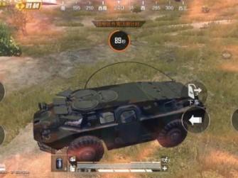 和平精英两栖装甲车性能介绍