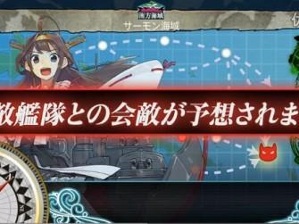 舰队collection5-4东京急行斩杀视频攻略