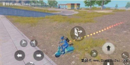 和平精英怎么卡风火轮bug?卡风火轮bug操作方法[视频][多图]图片3