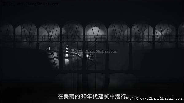黑白雨夜截图